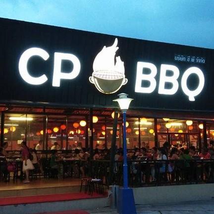 CP BBQ