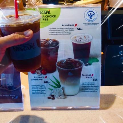 เครื่องดื่มทางเลือกเพื่อสุขภาพ