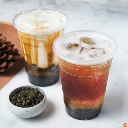 Gingwan Tea 101 The Third Place
