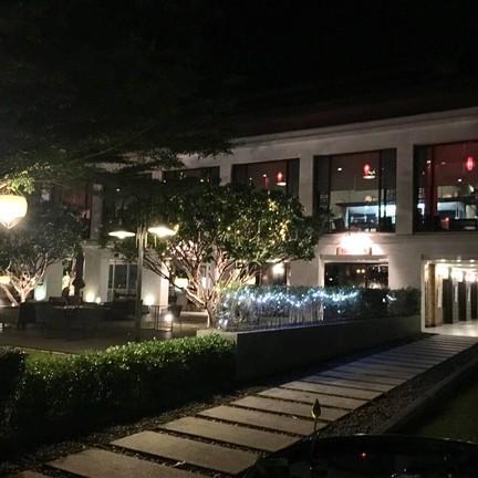 Avani Khon Kaen Hotel & Convention Center