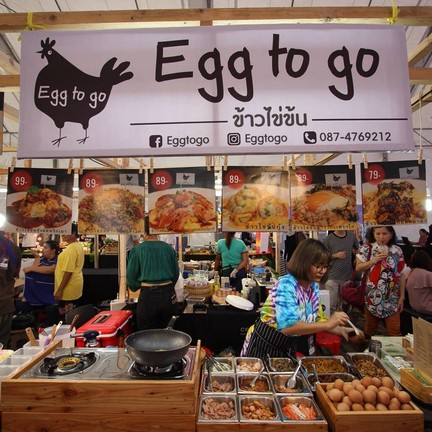 Egg To Go