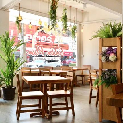 Golden Plum Cafe & Restaurant