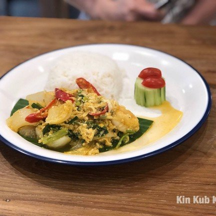 ณีอร NEE ORN Thaifood.Art