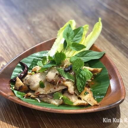 ณีอร NEE ORN Thaifood.Art