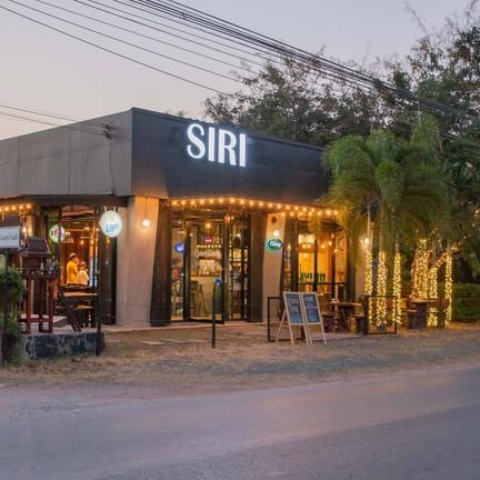 SIRI bar and eatery