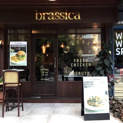 Brassica Doughnuts