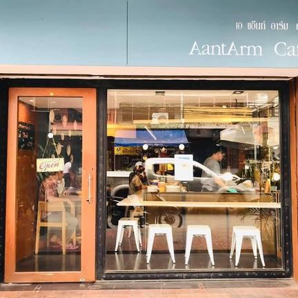 AantArm Cafe