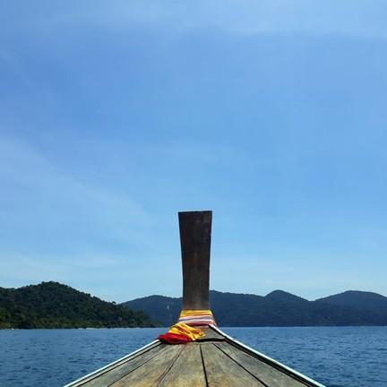 บริเวณโดยรอบไปเกาะสวยงาม
