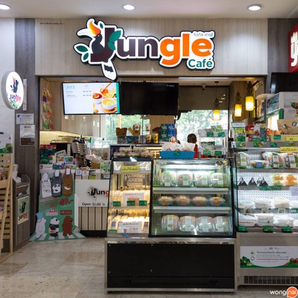 Jungle Cafe' Fortune Town