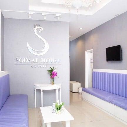 Sodsai House Clinic  วิภาวดี