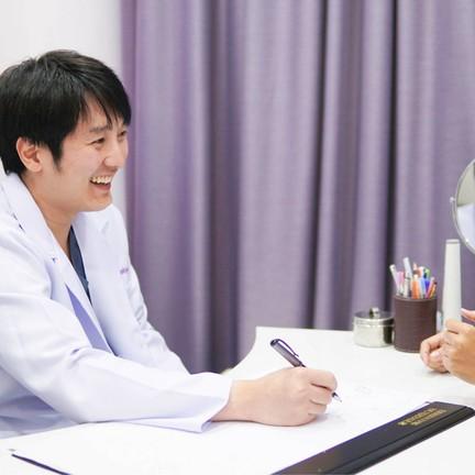 Jintarak Clinic