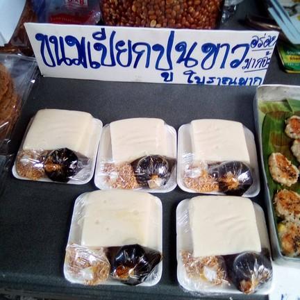 ชุมชนขนมแปลก ริมคลองหนองบัว