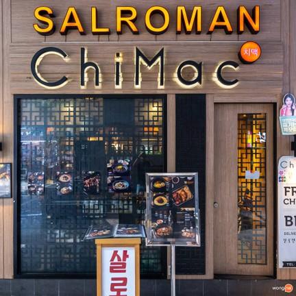 Salroman chimac สุขุมวิท