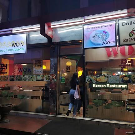 Won Korean Restaurant