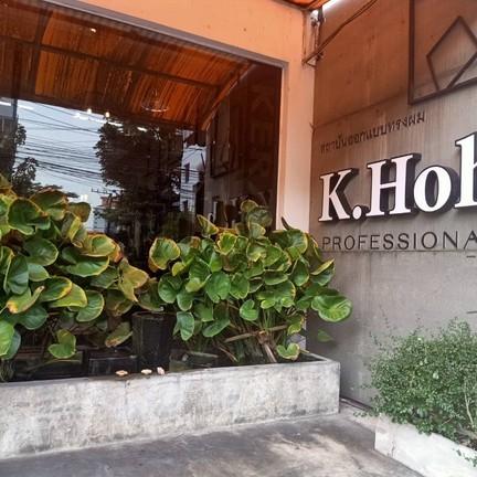 K. Hoh Professionals