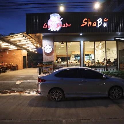 GuBaa Shabu & Grill สาขา 2 CBP โรงเรียนวชิราวิทย์