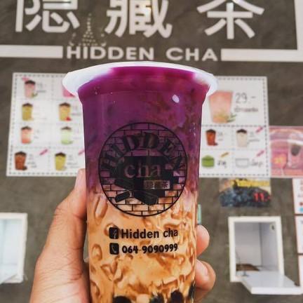 Hidden cha หน้าโรงเรียนพลวิทยา หน้าโรงเรียนพลวิทยา