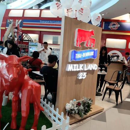 Thai-Denmark MILK LAND Terminal 21 โคราช