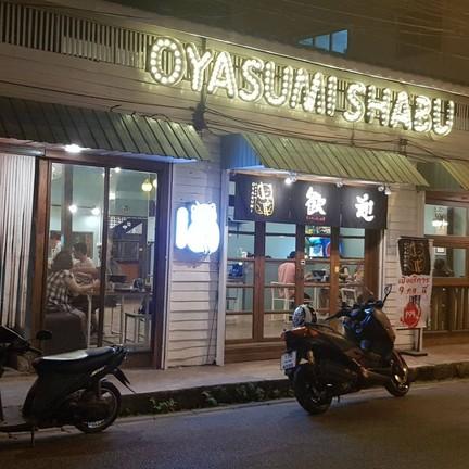 Oyasumi Shabu