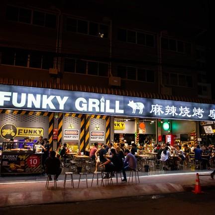 Funky Grill หม่าล่าฟังกี้กริลล์ ถนนห้วยแก้ว