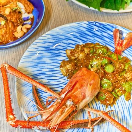 Nara Thai Cuisine phuket