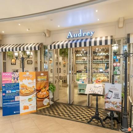 Audrey Cafe สเปลล์