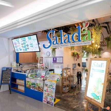Salada Organic Kitchen สาขาบี ดี เอ็ม เอส เวลเนสเซ็นเตอร์ ปาร์คนายเลิศ