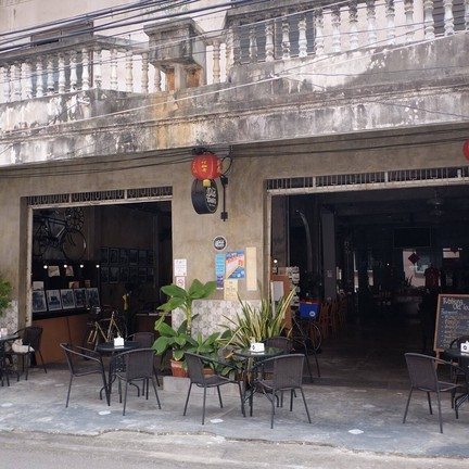 Tubtieng Old Town