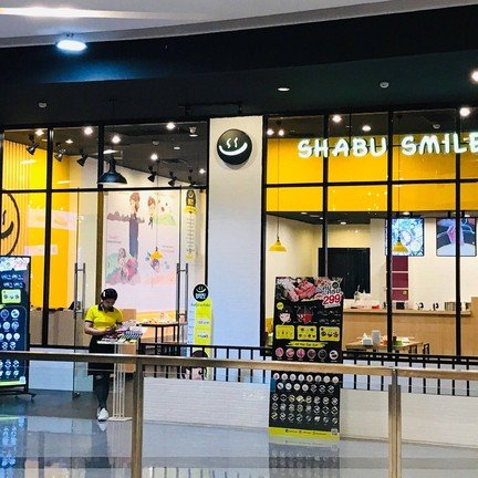 Shabu Smile เดอะมอลล์ โคราช