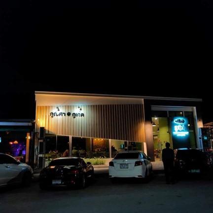 ร้านอาหารภูณิศา ภูเก็ต