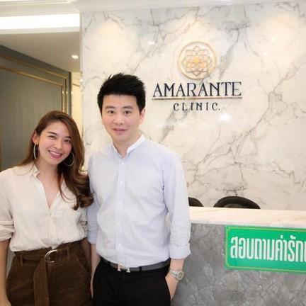 Amarante Clinic บางนา