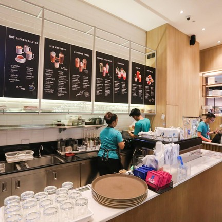 S&P Restaurant & Bakery วิสซ์ดอม วัน-โอ-วัน