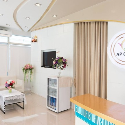 AP Clinic Medical Group