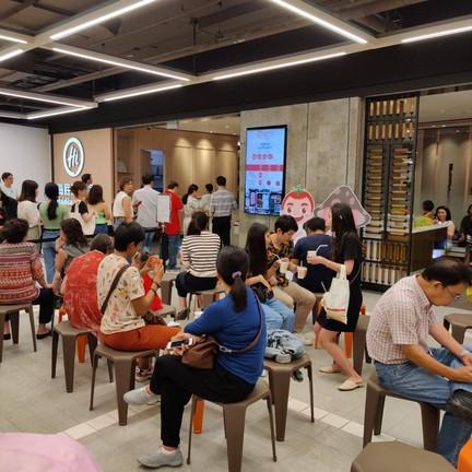 Hai Di Lao Central World Central world