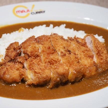 Maji Curry สยามเซ็นเตอร์