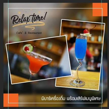 Relaxtime cafe'&restaurant