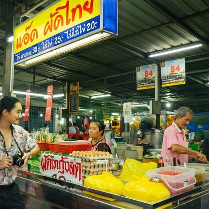 แอ๊ด ผัดไทย เปิดตั้งแต่รุ่นอาม่า
