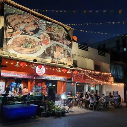 ครัวนายน้อย Seafood ซอย ประชาชื่นนนทบุรี 8/1