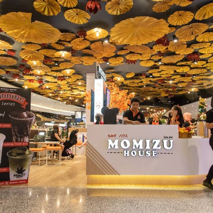 Momizu House CENTRAL PHUKET FLORESTA