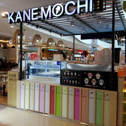 Kane Mochi เซ็นทรัล พระราม 9