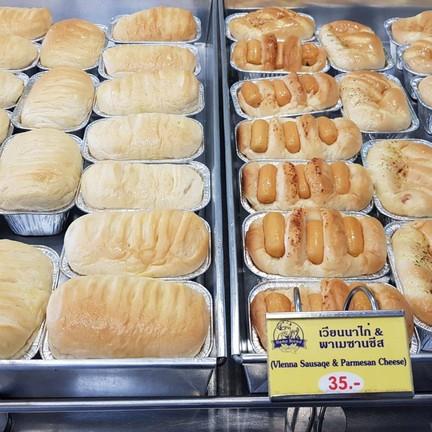 HomeBread ขนมปังเจ้าอร่อยสีลม