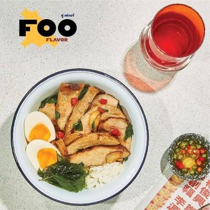 Foo Flavor เซ็นทรัลลาดพร้าว