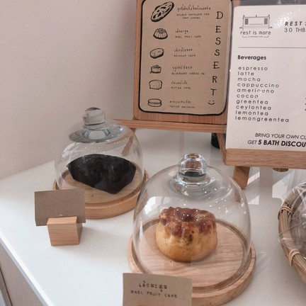 Quince Cake (Matoom Cake) & brownie