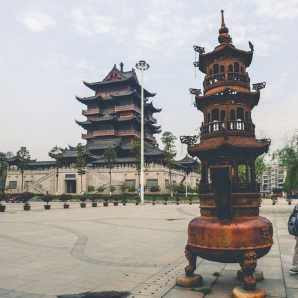 วัดกุ้ยหยวน (Guiyuan Temple)