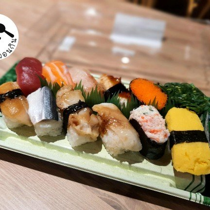 Sakanaya No Sushi ICONSIAM