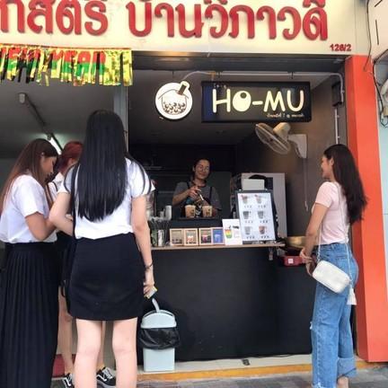 Ho-Mu สาขามหาวิทยาลัยหอการค้าไทย