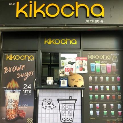 kiko cha เทคโนบางมด