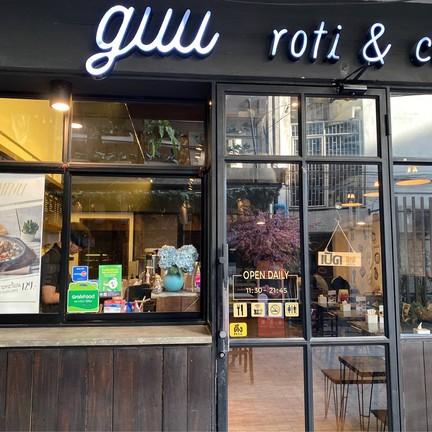 กู โรตี แอนด์ คาเฟ่(guu roti&cafe) โครงการ AQUA สะพานควาย