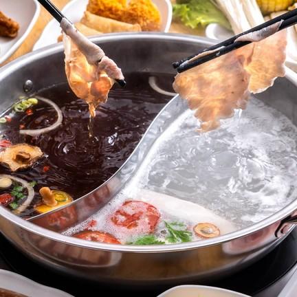 DM Hot Pot