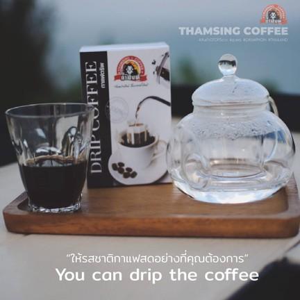 กาแฟถ้ำสิงห์ ศูนย์โอทอปกาแฟถ้ำสิงห์